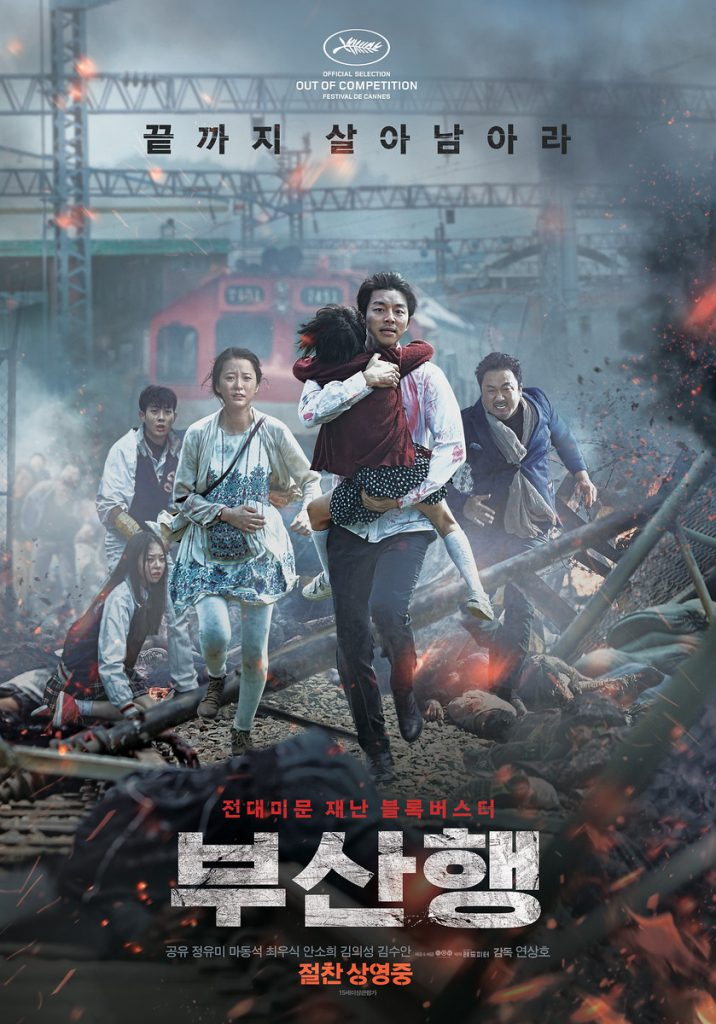 Woo Taek Kim's Train To Busan is the company's top-grossing film to date, coming in at more than $96 million.