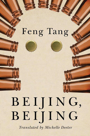 "The last book in one of the his novels, ""Beijing Trilogy,"" titled, ""Beijing, Beijing."""